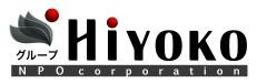 グループHIYOKO