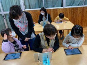 プログラミング体験会 in大門児童館